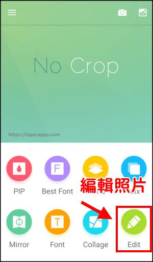 iOpenApps