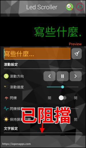 手機廣告過濾器(iOS、Android),阻擋瀏覽器&封鎖應用程式內的