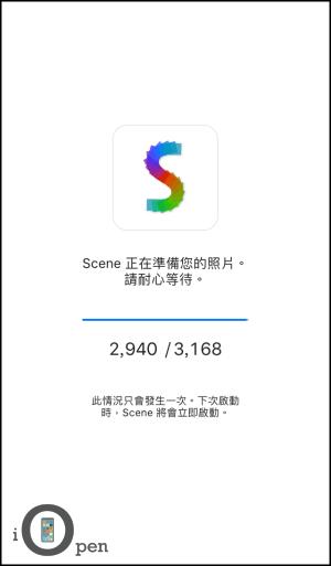 Scene_iPhone照片整理App1