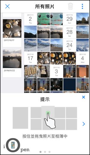 Scene_iPhone照片整理App3