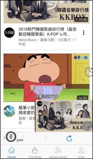 阻擋YouTube廣告App2