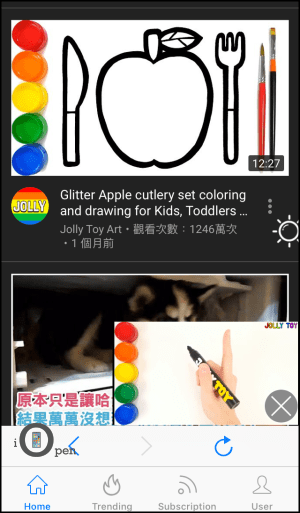 阻擋YouTube廣告App4