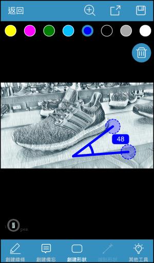 圖片標記尺寸App5