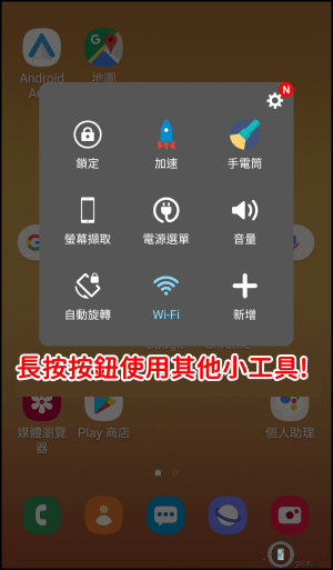 iOpenApps