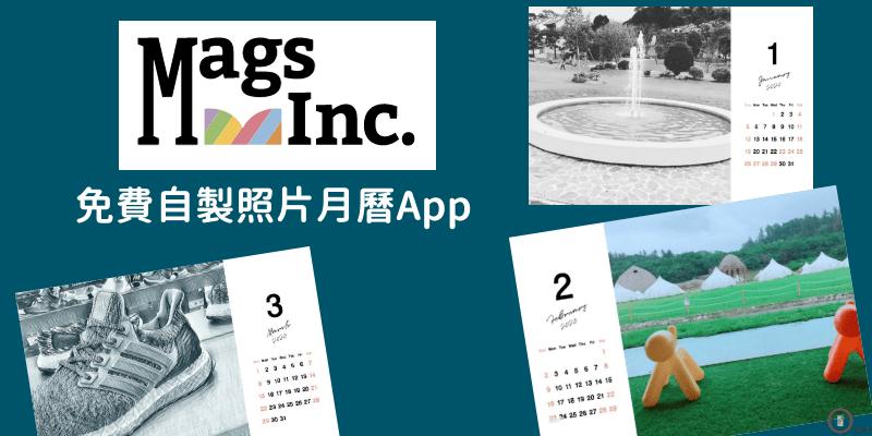 自製照片月曆App