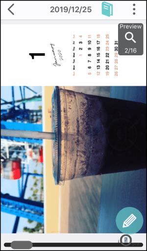 自製照片月曆App5