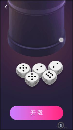 輪盤App4