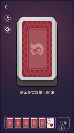 輪盤App6